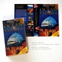 oceanempires-video_1